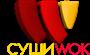 Работа в Суши WOK / Радченко В.О., ФЛП