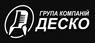 Все вакансии компании ДЕСКО ТРЕЙД