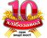 """Все вакансии компании """"Хлебозавод № 10, ООО """""""