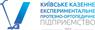 Работа в Киевское казенное экспериментальное протезно-ортопедическое  предприятие
