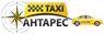 Работа в Таксі Антарес, ТОВ
