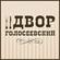 Работа в Хачатрян А.А., ФЛП