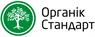 Работа в Органік стандарт, ТОВ
