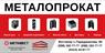 Работа в Продмаркетпром, ООО