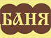 Работа в Носенко Б.М., ФЛП