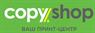 Работа в CopyShop
