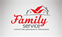 Работа в Family Service / Зозуля Н.П., ФЛП