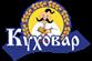 Работа в Куховар, ООО