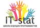 Работа в IT-stat