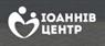 Все вакансии компании БУ ІОАННІВ ЦЕНТР