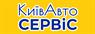 Работа в Киев-Авто-Сервис